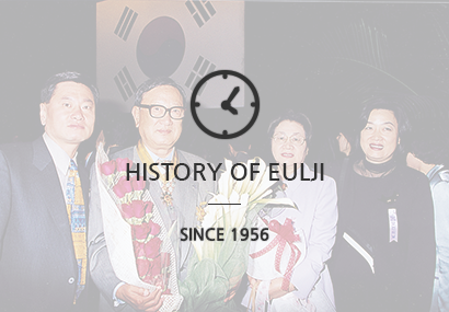 HISTORY OF EULJI SINCE 1956