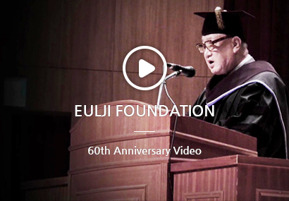 EULJI FOUNDATION